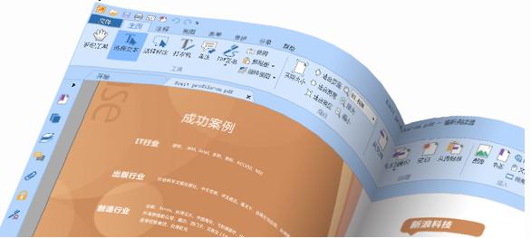 pdf文件打不开,pdf文件打开,PDF浏览器,PDF阅读器,免费PDF,免费PDF浏览器,免费PDF阅读器,免费阅读PDF,怎么看pdf文件,打开pdf软件,看pdf文件,阅读pdf,免费PDF阅读器/PDF格式文档浏览器