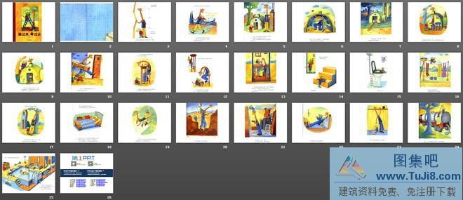 儿童PPT模板,古书PPT模板,搬过来搬过去PPT绘本故事,绘本故事PPT,搬过来搬过去PPT绘本故事