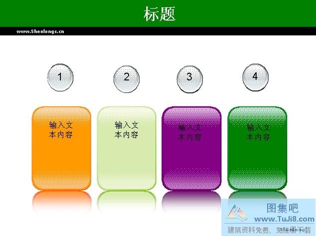 PPT模板,PPT模板免费下载,免费下载,数据分析PPT模板
