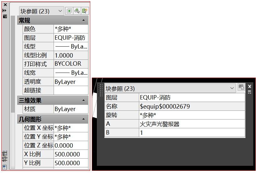 AutocAD,AutoCAD算量,CAD,CAD图元查找,cad图块定位,CAD算量,cad统计数量,使用CAD快速算量-CAD图元快速查找定位和统计数量方法